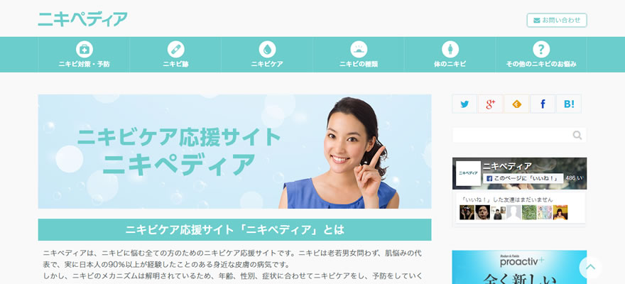 ニキペディアのサイトイメージ