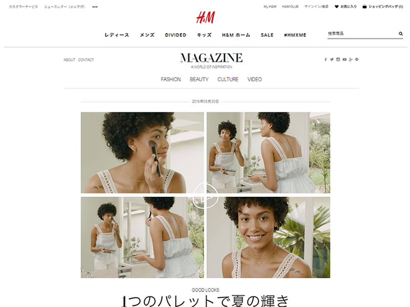 H&M Magagine