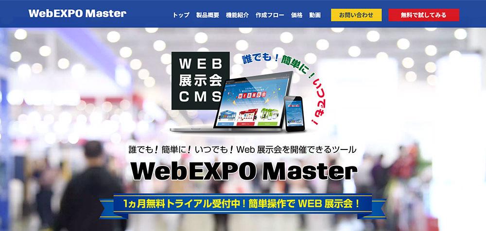 WebEXPO Master